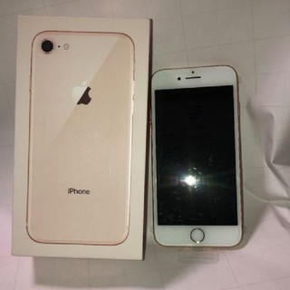Apple - iPhone8 Gold 64GB SIMロック解除済