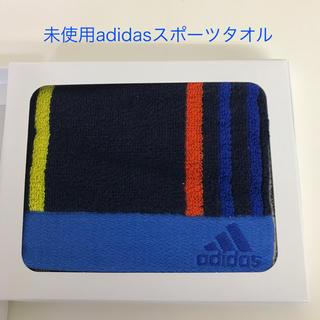 アディダス(adidas)のadidasスポーツタオル(タオル)