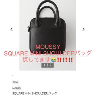 マウジー(moussy)のMOUSSY SQUARE MINI SHOULDER バッグ(ショルダーバッグ)