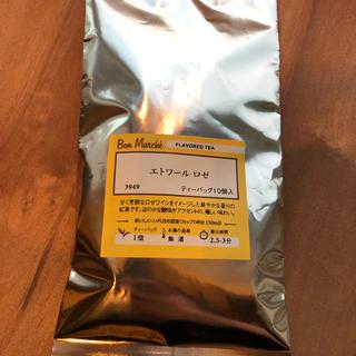 LUPICIA - 【新品】ルピシア エトワール ロゼ  紅茶フレーバーティ