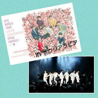 防弾少年団(BTS) - 最新‼️BTS DVD