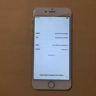 iPhone - docomo  iPhone6 16gb ヒビ割れ ロック ジャンク