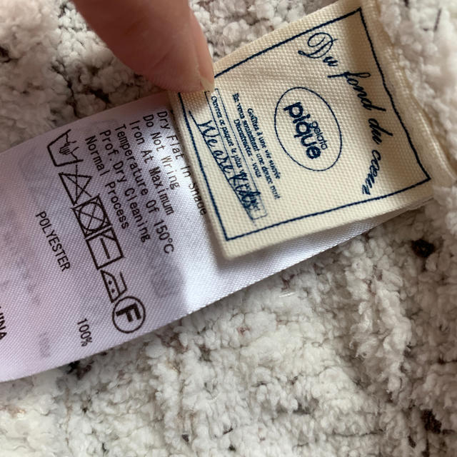 gelato pique(ジェラートピケ)のジェラピケ ブランケット 美品 キッズ/ベビー/マタニティのこども用ファッション小物(おくるみ/ブランケット)の商品写真