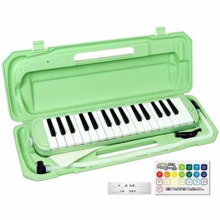 鍵盤 ハーモニカ ピアニカ メロディーピアノpinkケース(電子ピアノ)