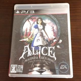 PlayStation3 - アリス マッドネス リターンズ