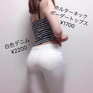 白色スキニーデニム