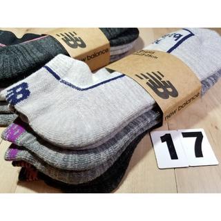 ニューバランス(New Balance)の(17)6足組レディースニューバランス底パイルスニーカーソックス綿混婦人(ソックス)