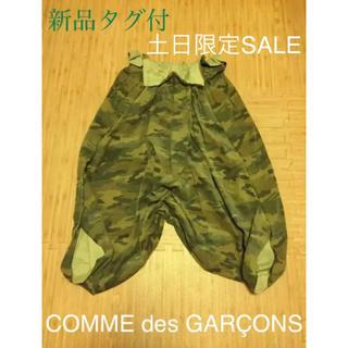 COMME des GARCONS - 【新品タグ付】COMME des GARÇONS ペンギンパンツ