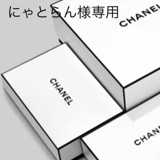 グッチ(Gucci)のGUCCI好き♡♡♡くまちゃん(ぬいぐるみ)