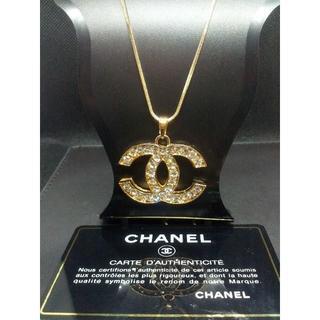 CHANEL - CHANELシャネル 新品  クリスタルゴールドネックレス-M