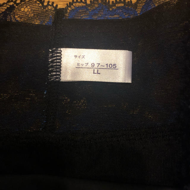 MARUKO(マルコ)のマルコ カーヴィシャス サニタリー レディースの下着/アンダーウェア(ショーツ)の商品写真