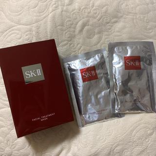 エスケーツー(SK-II)のフェイシャルトリートメントマスク8枚(パック / フェイスマスク)