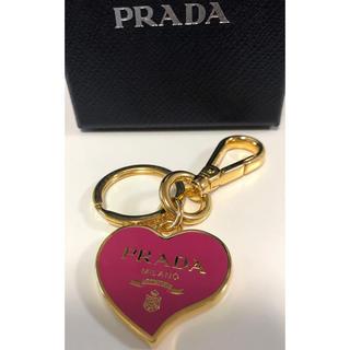 プラダ(PRADA)のPRADA キーホルダー ハート ピンク 新品・未使用・箱付き プラダ(キーホルダー)