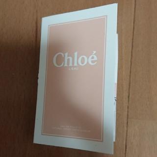 クロエ(Chloe)のクロエ   ロー オードトワレ サンプル品 1.2ml(香水(女性用))