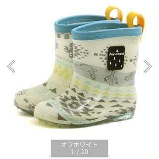 アンパサンド(ampersand)の子ども用 長靴 14センチ(長靴/レインシューズ)