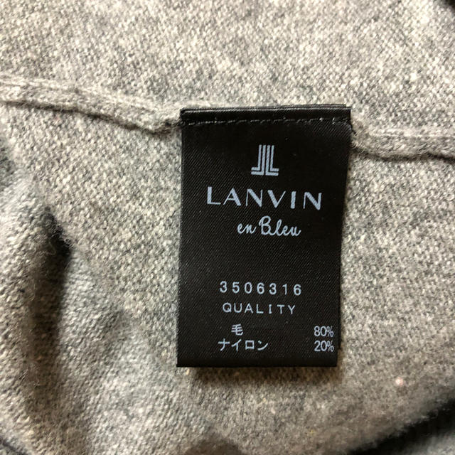 LANVIN en Bleu(ランバンオンブルー)のランバンオンブルー 黒×グレー お花 ワンピース レディースのワンピース(ひざ丈ワンピース)の商品写真