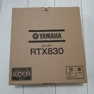 ヤマハ - YAMAHAルータ RTX830