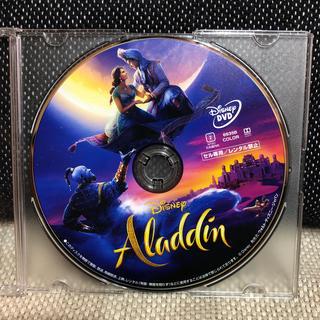 Disney - アラジン MovieNEX
