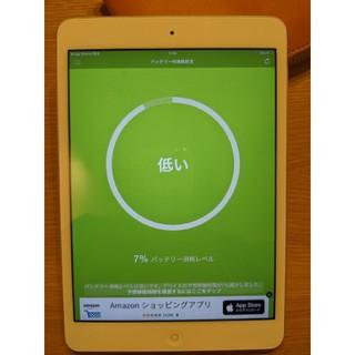 iPad - Ipad mini wifi