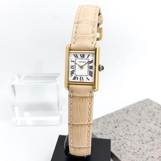 Cartier - 【仕上済/ベルト2色】カルティエ タンク SM ゴールド レディース 腕時計