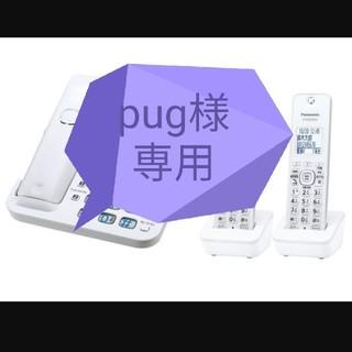 Panasonic - 子機2台付コードレス電話機 VE-GD56DW-W [パールホワイト]