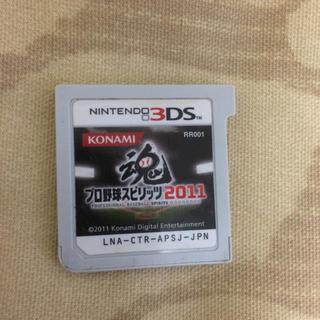 ニンテンドー3DS(ニンテンドー3DS)のプロ野球スピリッツ 2011(家庭用ゲームソフト)