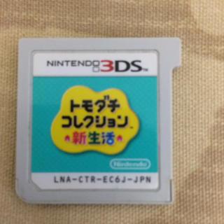 ニンテンドー3DS - トモダチコレクション 新生活