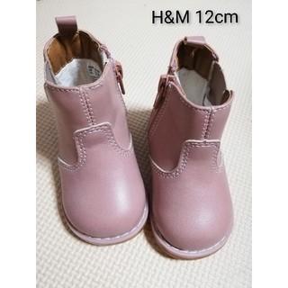 エイチアンドエム(H&M)の新品未使用♡H&Mピンク ブーツ(ブーツ)