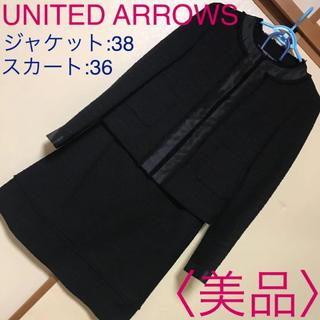 UNITED ARROWS - 新品同様♡ユナイテッドアローズ♡セレモニースーツ ママスーツ 入学式 卒業式