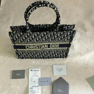 Christian Dior - 美品!Dior ディオール ブックトート Book Tote スモール