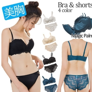sora様専用ホワイト刺繍と B70  新品未使用 ブラック(ブラ&ショーツセット)