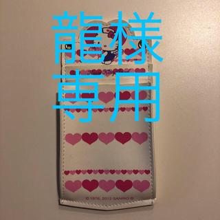 ハローキティ(ハローキティ)のハローキティ胸ポケット用ペンケース+名札(ペンケース/筆箱)