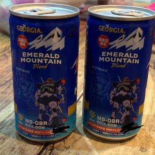 コカコーラ(コカ・コーラ)のガンダム コラボ エメラルドマウンテン リックドム 2本(コーヒー)