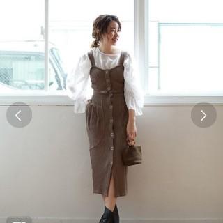 トゥデイフル(TODAYFUL)のビスチェ スカート(ひざ丈スカート)