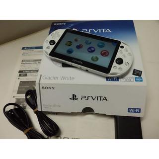 PlayStation Vita - PSVITA 2000 Glacier Whiteと8GBメモリーカード