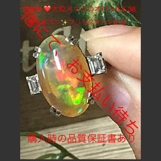 中古✨Pt900❤️遊色ネオン7色❤️大粒メキシコオパール5.36❤️リング(リング(指輪))
