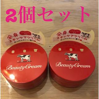 ギュウニュウセッケン(牛乳石鹸)のカウブランド 赤箱 ビューティクリーム 2個セット(ボディクリーム)