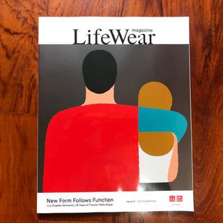 ユニクロ(UNIQLO)のユニクロ magazine Life Wear 2019(ファッション)