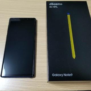 ギャラクシー(Galaxy)のドコモ SC-01L GALAXY note9 SIMロック解除済(スマートフォン本体)