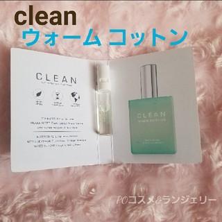 CLEAN - クリーン  ウォーム コットン    1.5ml