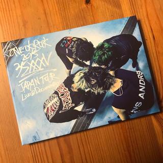 ワンオクロック(ONE OK ROCK)のONE OK ROCK 2015 LIVE&DOCUMENTARY DVD2枚組(ミュージック)