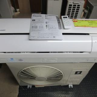 シャープ(SHARP)のK887 シャープ 中古エアコン 主に10畳用 冷2.8kw/暖3.6kw(エアコン)