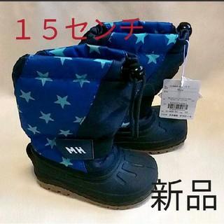 ミキハウス(mikihouse)のミキハウス mikihouse 15センチ 長靴 スノーブーツ ウィンターブーツ(長靴/レインシューズ)