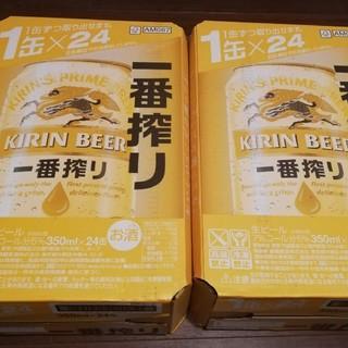 キリン 一番搾り 350ml 48本 ビール