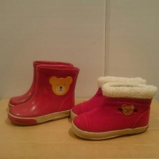 ミキハウス(mikihouse)のミキハウス 長靴&冬靴(長靴/レインシューズ)