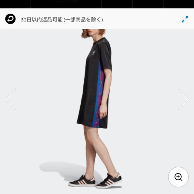 adidas(アディダス)のアディダスオリジナルス 新品 ミニワンピ レディースのワンピース(ミニワンピース)の商品写真