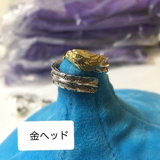 シルバーリング s925 イーグル フェザー フリーサイズ ゴールド (リング(指輪))