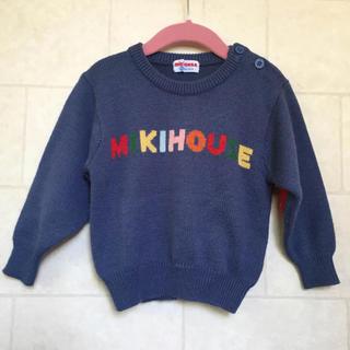 ミキハウス(mikihouse)のセーター(ニット)