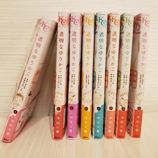 講談社 - 透明なゆりかご 1〜8巻 沖田×華