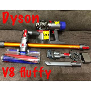 Dyson - Dyson V8 新品バッテリー【送料込み】